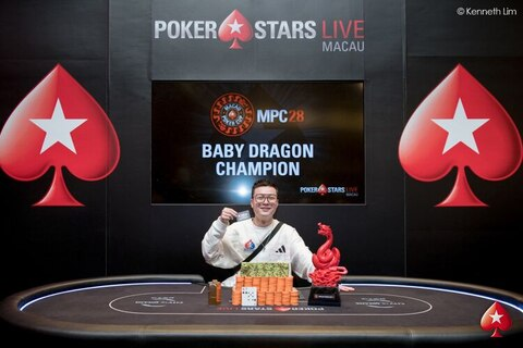 PokerStars MPC28: Cao Wins MPC