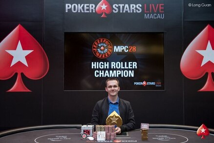 MPC28  High Roller: Badziakouski wins, collecting HK$2,324,000 and US$30k Platinum Pass