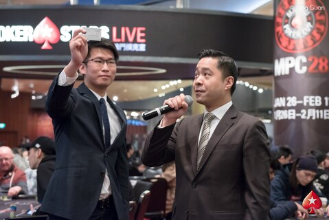 VIDEO: PokerStars MPC28 Meet the Team, featuring Fred Leung & Rex Cheong