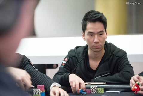 PokerStars MPC28: Red Dragon Day 1C live coverage