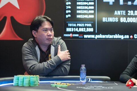 PokerStars MPC28: Alvan Zheng is the new Red Dragon!