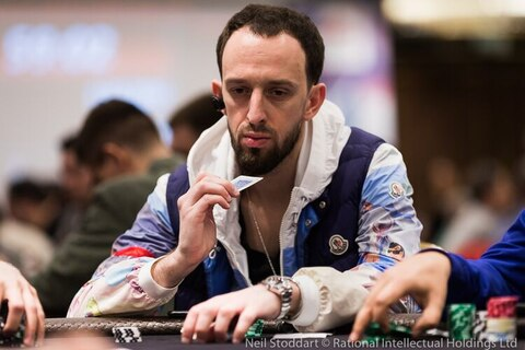 EPT Sochi: Main Event Day 1A live updates