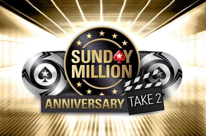 Sunday Million Anniversary Take 2: Daenarys T burns down rivals to win a million dollars