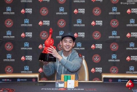 James Won Lee Takes Down Jeju Baby Dragon for ₩74,310,000