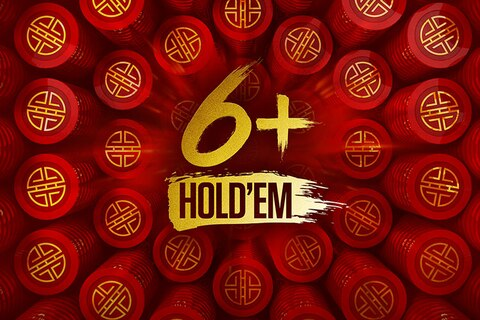 Introducing 6+ Hold'em on PokerStars